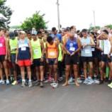 "Corrida Pedestre ""Luiz Carlos Motta"" Arrecadou 2,5 toneladas de alimentos"