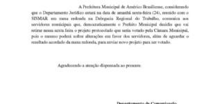 COMUNICADO AOS SERVIDORES MUNICIPAIS