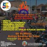 2° ENCONTRO DE MOTOCICLISTAS DE AMÉRICO BRASILIENSE